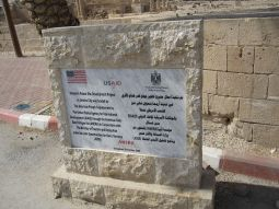 US - Palestinian Excavation Project