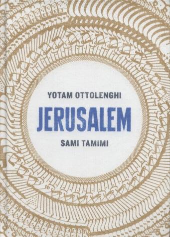 The flavours of Jerusalem
