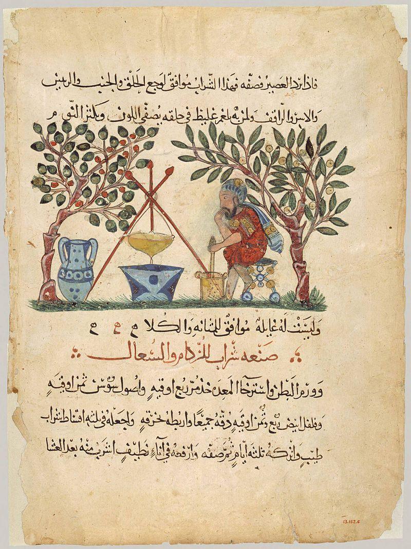 Arabic Text - School of Medicine, Salerno - 1268