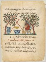 Arabic Text - School of Medicine, Salerno - 1268