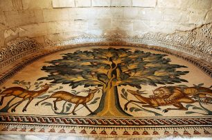 'Tree of Life' Mosaic at Hisham's Palace