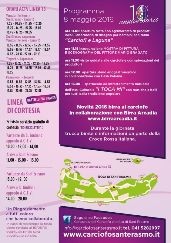 carciofi-programa-2016