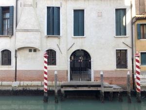 Vicino San Giorgio dei Greci (St George of the Greeks) Venice