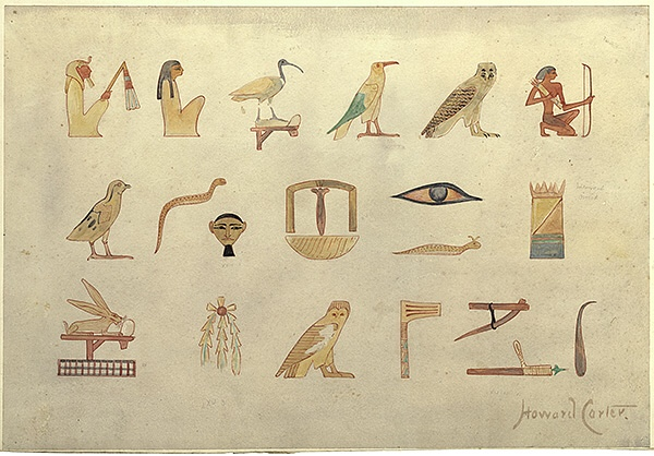 From Howard Carter's Notebook